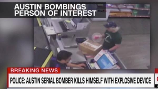 Här är polisens bilder av den misstänkta seriebombaren