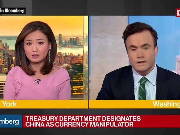 """Världens affärer 10:30 - """"Kina är valutamanipulatörer"""""""