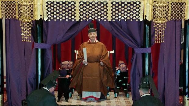 Här kröns Japans nya kejsare Naruhito