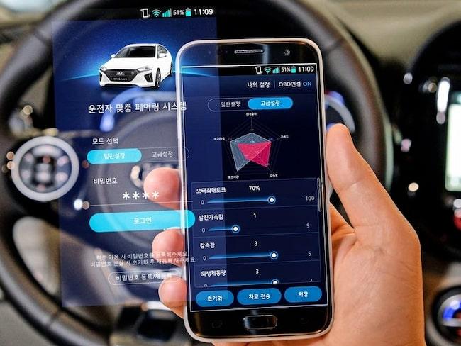 Tanken är att man ska kunna anpassa saker som acceleration och bromsegenskaper direkt i mobilen.