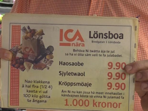 Kan du läsa vad den här butiken säljer?