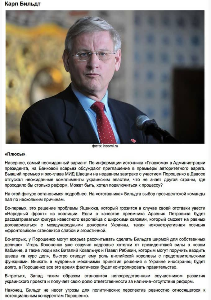 En presentation av Bildt på sajten.