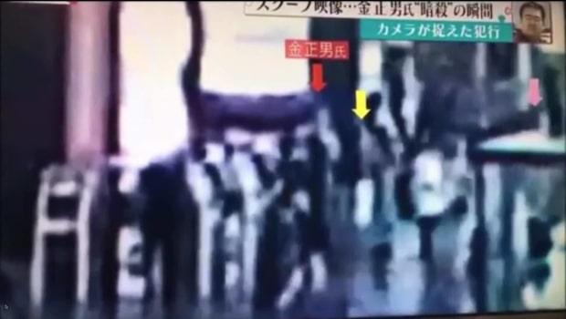 Övervakningsfilm visar attacken på Kim Jong-nam