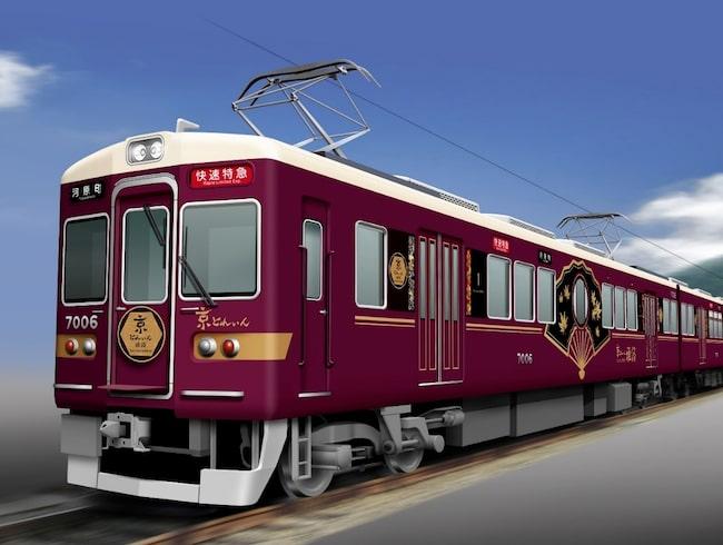 Det nya tåget börjar gå i mars 2019 mellan Kyoto och Osaka.